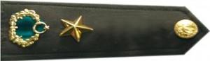 Binbaşı Rütbesi