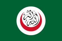 İKÖ logosu